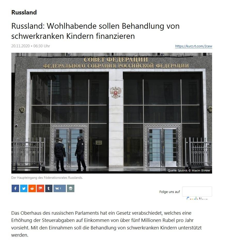 Russland - Russland: Wohlhabende sollen Behandlung von schwerkranken Kindern finanzieren - RT Deutsch - 20.11.2020