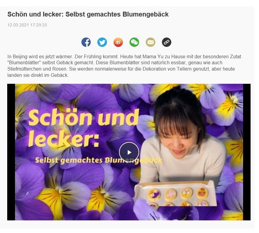 Schön und lecker: Selbst gemachtes Blumengebäck - CRI online Deutsch -   12.03.2021 17:29:25