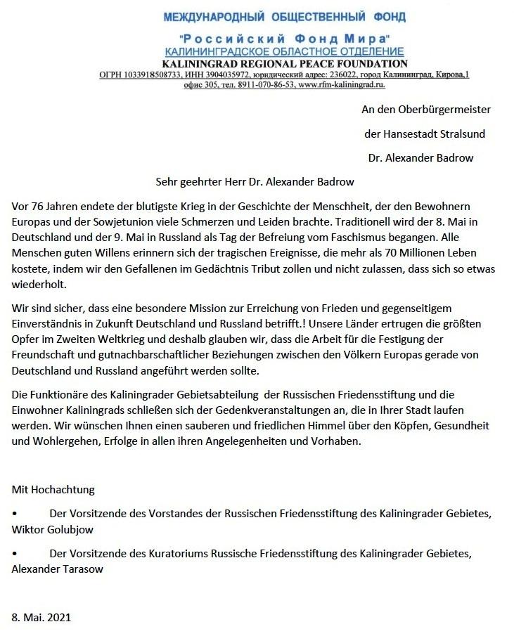 Schreiben an den Oberbürgermeister der Hansestadt Stralsund Dr. Alexander Badrow - Aus dem Posteingang von Siegfried Dienel vom 17.05.2021