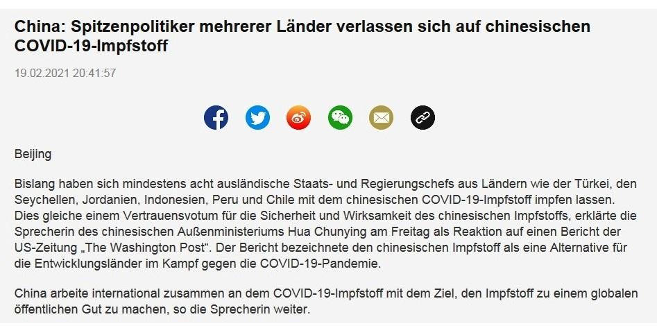 China: Spitzenpolitiker mehrerer Länder verlassen sich auf chinesischen COVID-19-Impfstoff - CRI online Deutsch - 19.02.2021 20:41:57