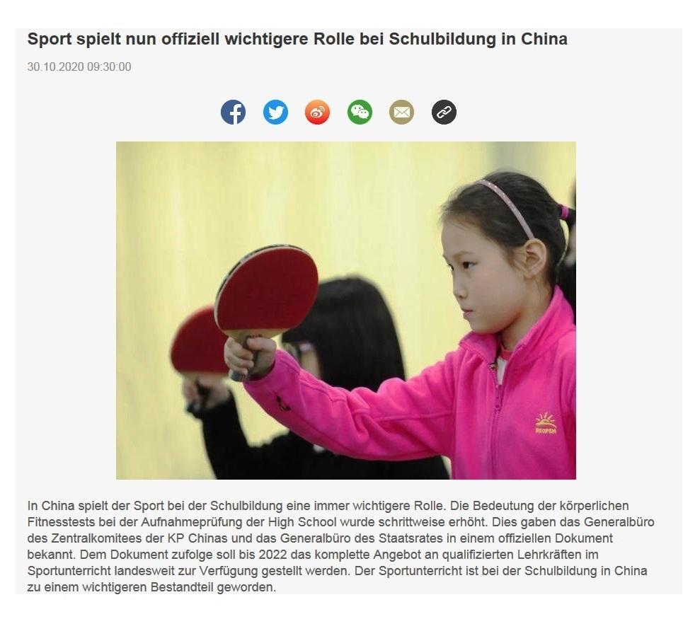 Sport spielt nun offiziell wichtigere Rolle bei Schulbildung in China - CRI online Deutsch - 30.10.2020