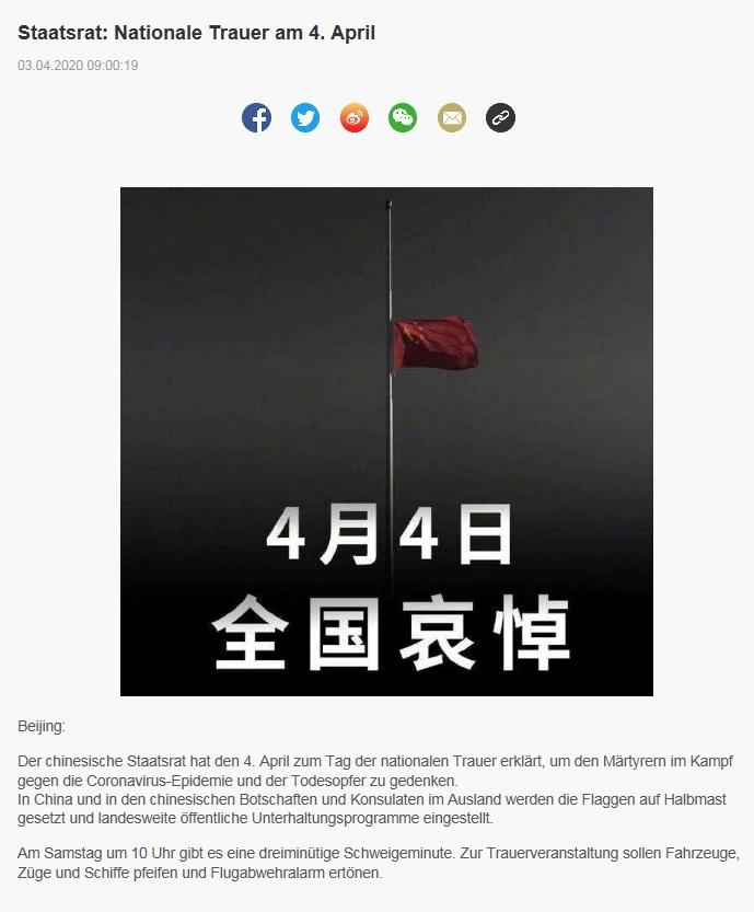 Staatsrat: Nationale Trauer am 4. April - China Radio International - CRI online Deutsch - 3.04.2020