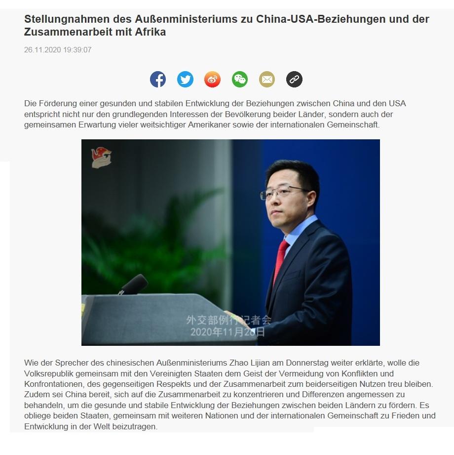 Stellungnahmen des Außenministeriums zu China-USA-Beziehungen und der Zusammenarbeit mit Afrika - CRI online Deutsch - 26.11.2020