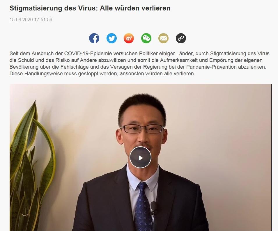Stigmatisierung des Virus: Alle würden verlieren - CRI online Deutsch - 15.04.2020