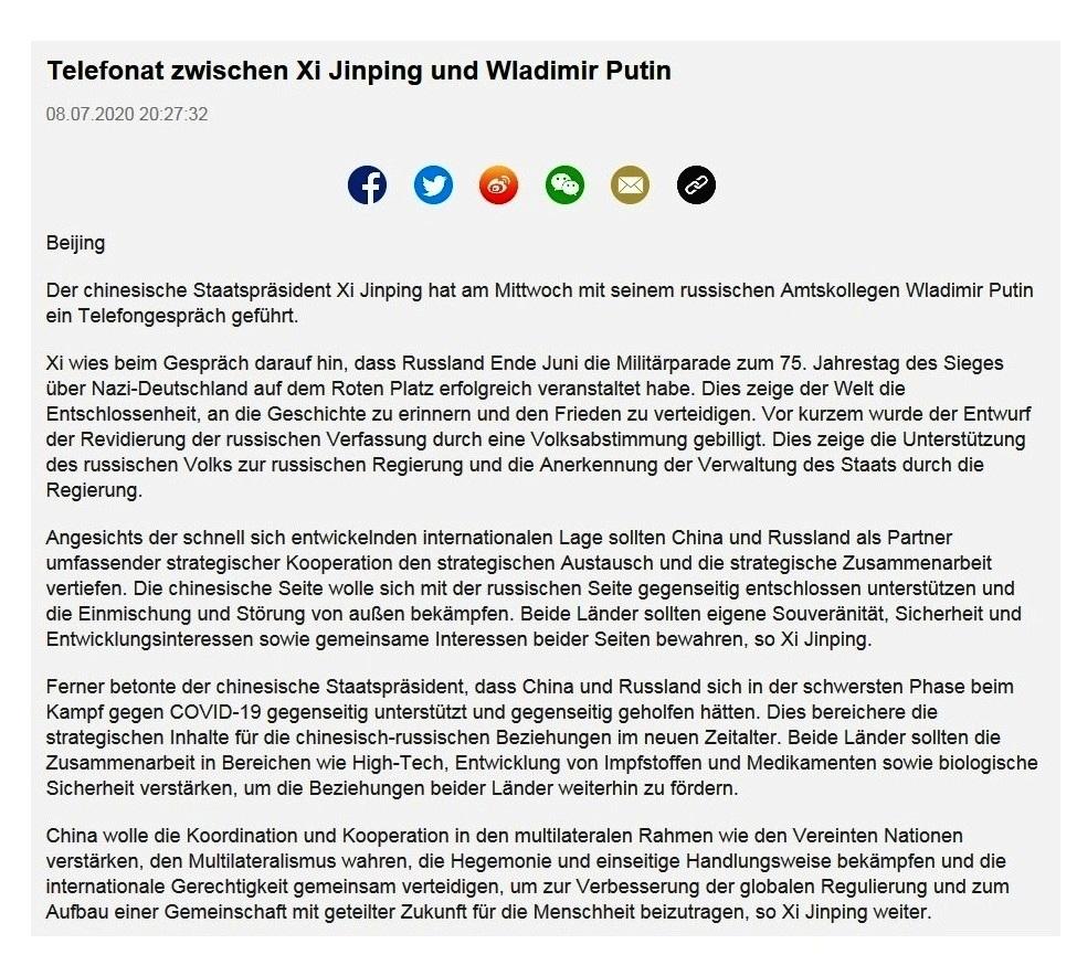 Telefonat zwischen Xi Jinping und Wladimir Putin - CRI online Deutsch - 08.07.2020