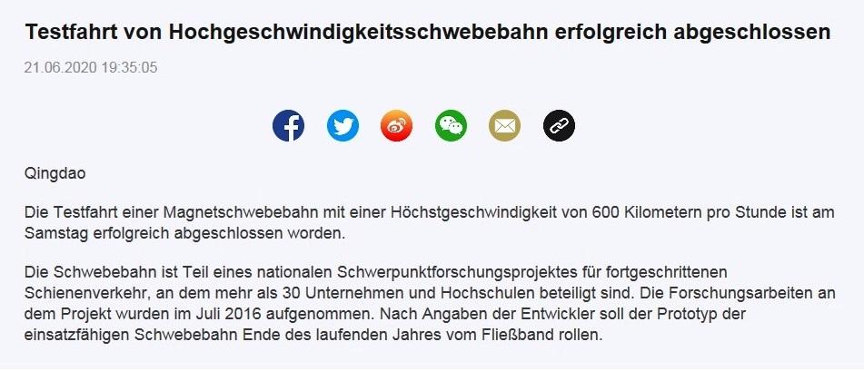 Testfahrt von Hochgeschwindigkeitsschwebebahn erfolgreich abgeschlossen - CRI online Deutsch - 21.06.2020