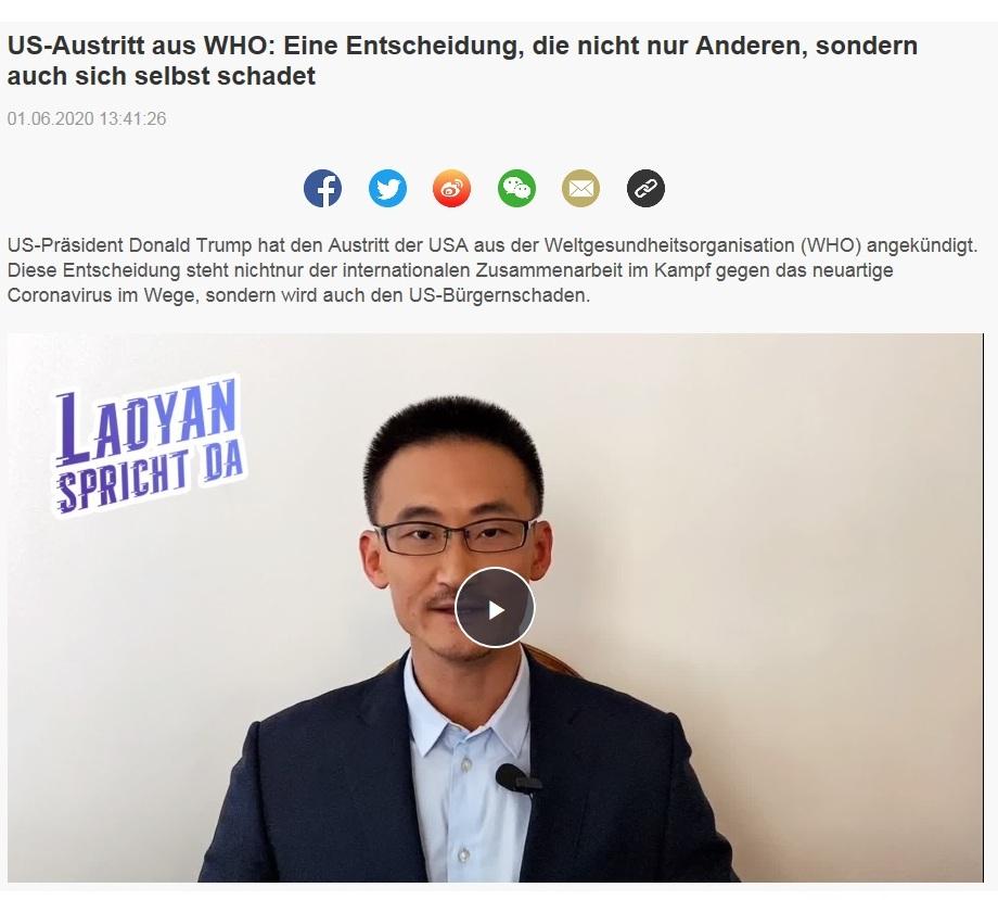 US-Austritt aus WHO: Eine Entscheidung, die nicht nur Anderen, sondern auch sich selbst schadet - CRI online Deutsch - 01.06.2020