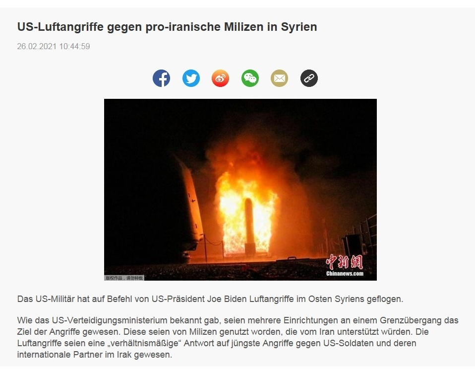 US-Luftangriffe gegen pro-iranische Milizen in Syrien - CRI online Deutsch - 26.02.2021 10:44:59