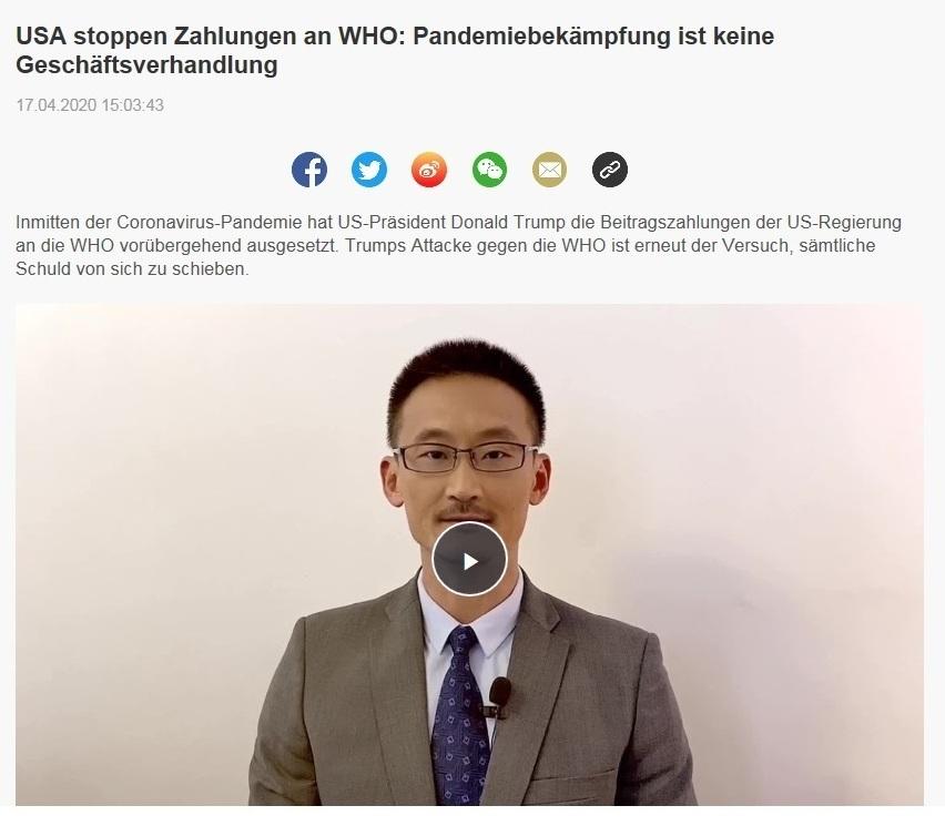USA stoppen Zahlungen an WHO: Pandemiebekämpfung ist keine Geschäftsverhandlung - CRI online Deutsch - 17.04.2020