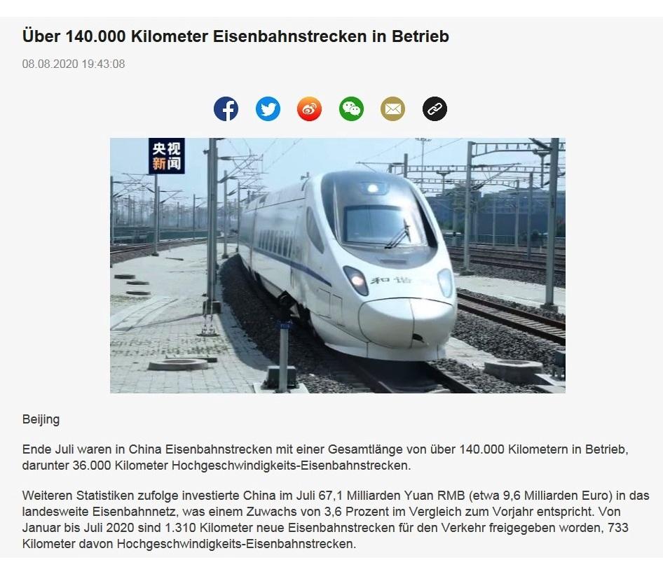 Über 140.000 Kilometer Eisenbahnstrecken in Betrieb - CRI online Deutsch - 08.08.2020
