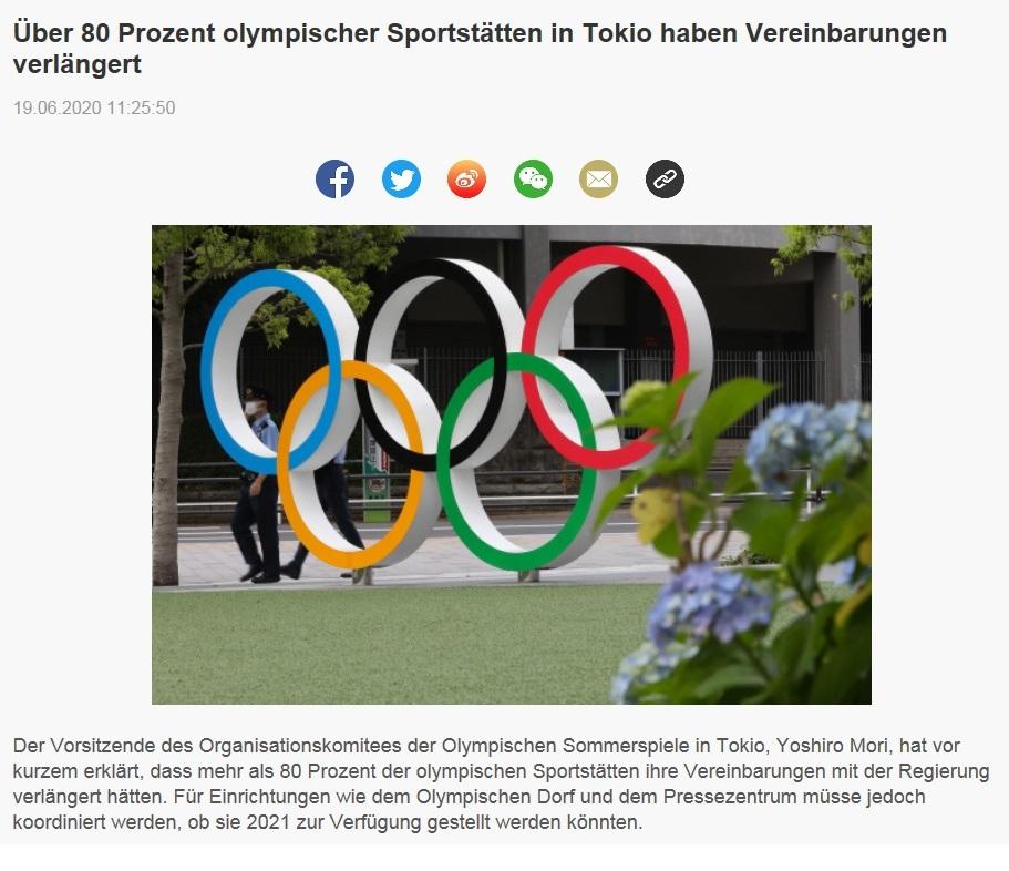 Über 80 Prozent olympischer Sportstätten in Tokio haben Vereinbarungen verlängert - CRI online Deutsch - 19.06.2020