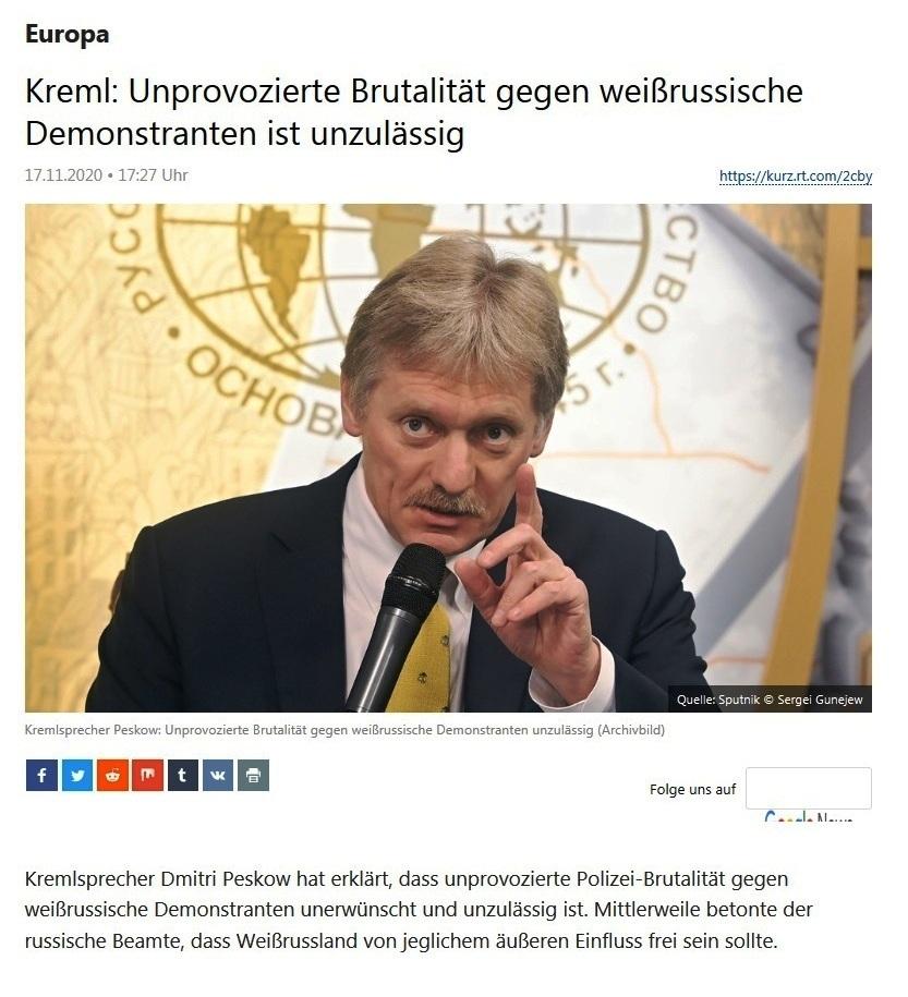 Europa - Kreml: Unprovozierte Brutalität gegen weißrussische Demonstranten ist unzulässig - RT Deutsch - 17.11.2020