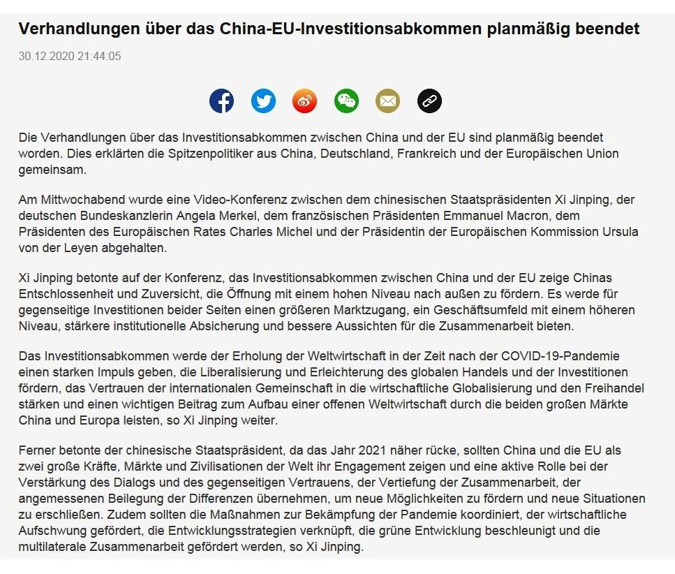 Verhandlungen über das China-EU-Investitionsabkommen planmäßig beendet -  CRI online Deutsch - 30.12.2020 21:44:05