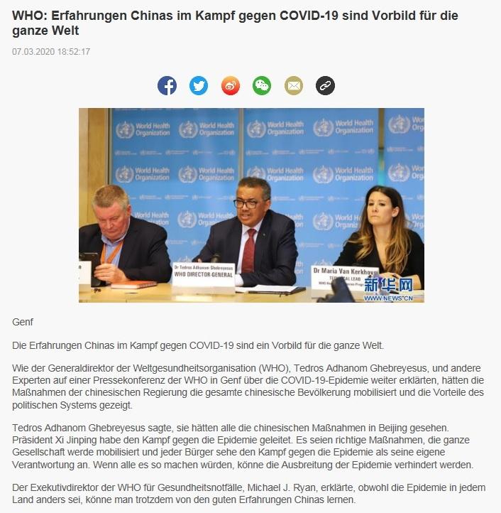 WHO: Erfahrungen Chinas im Kampf gegen COVID-19 sind Vorbild für die ganze Welt - China Radio International - CRI online Deutsch -  07.03.2020