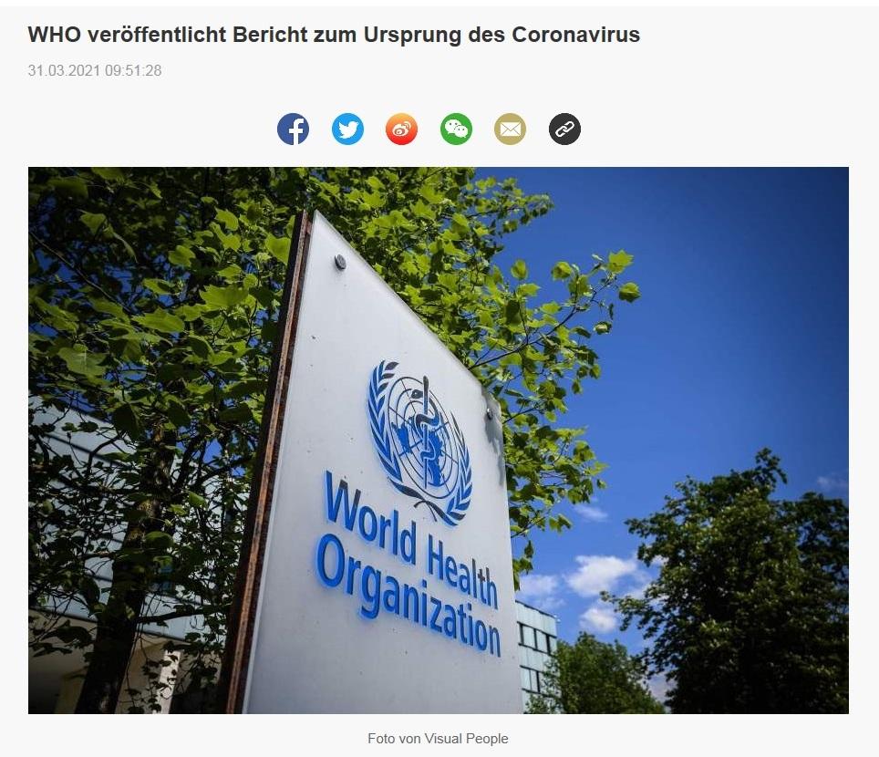 WHO veröffentlicht Bericht zum Ursprung des Coronavirus - CRI online Deutsch - 31.03.2021 09:51:28