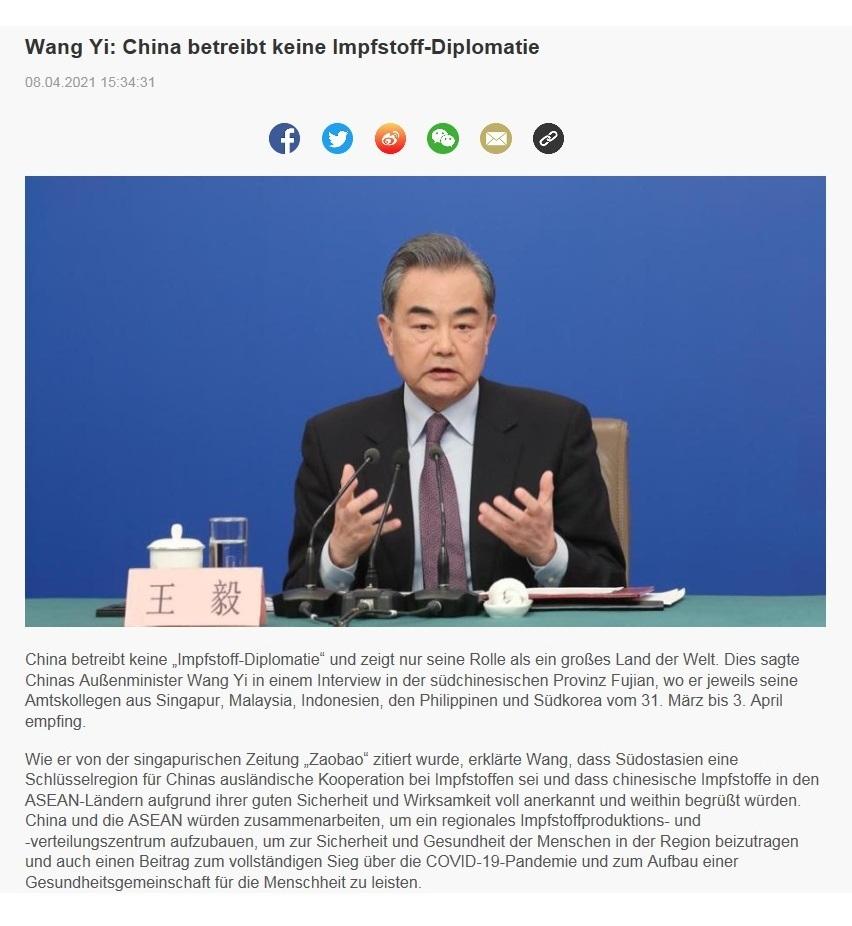 Wang Yi: China betreibt keine Impfstoff-Diplomatie - CRI online Deutsch - 08.04.2021 15:34:31