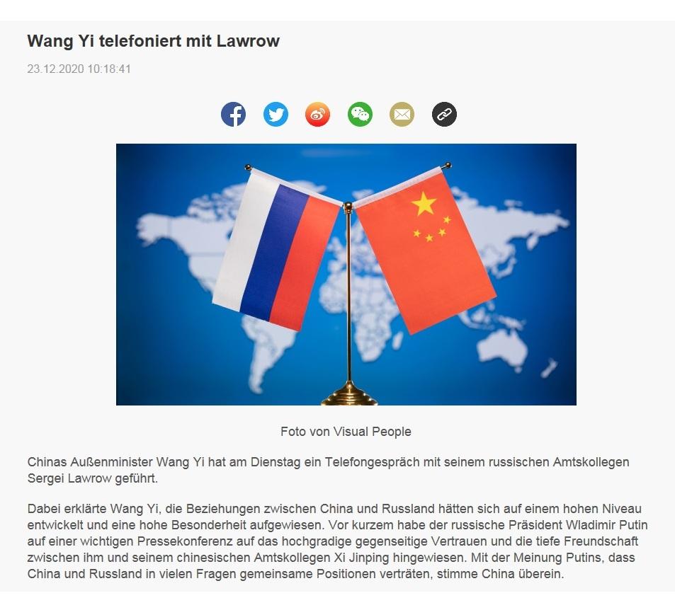 Wang Yi telefoniert mit Lawrow - CRI online Deutsch - 23.12.2020 10:18:41