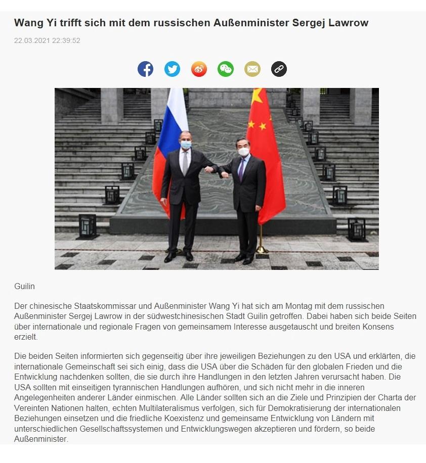 Wang Yi trifft sich mit dem russischen Außenminister Sergej Lawrow - CRI online Deutsch - 22.03.2021 22:39:52
