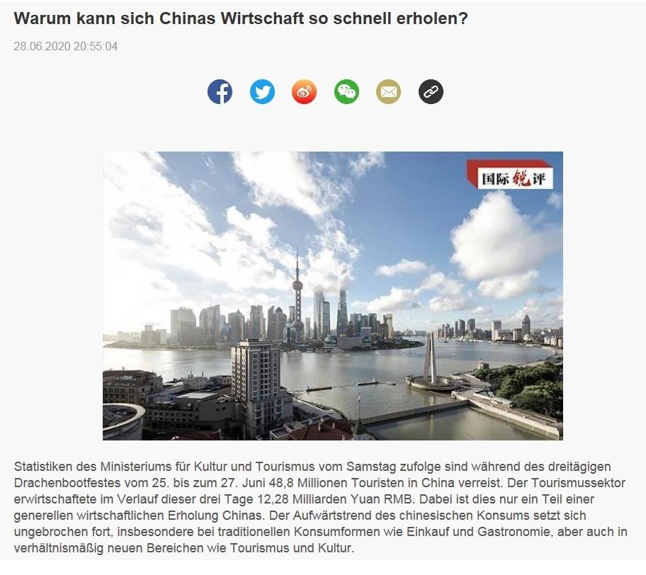 Warum kann sich Chinas Wirtschaft so schnell erholen? - CRI online Deutsch - 28.06.2020