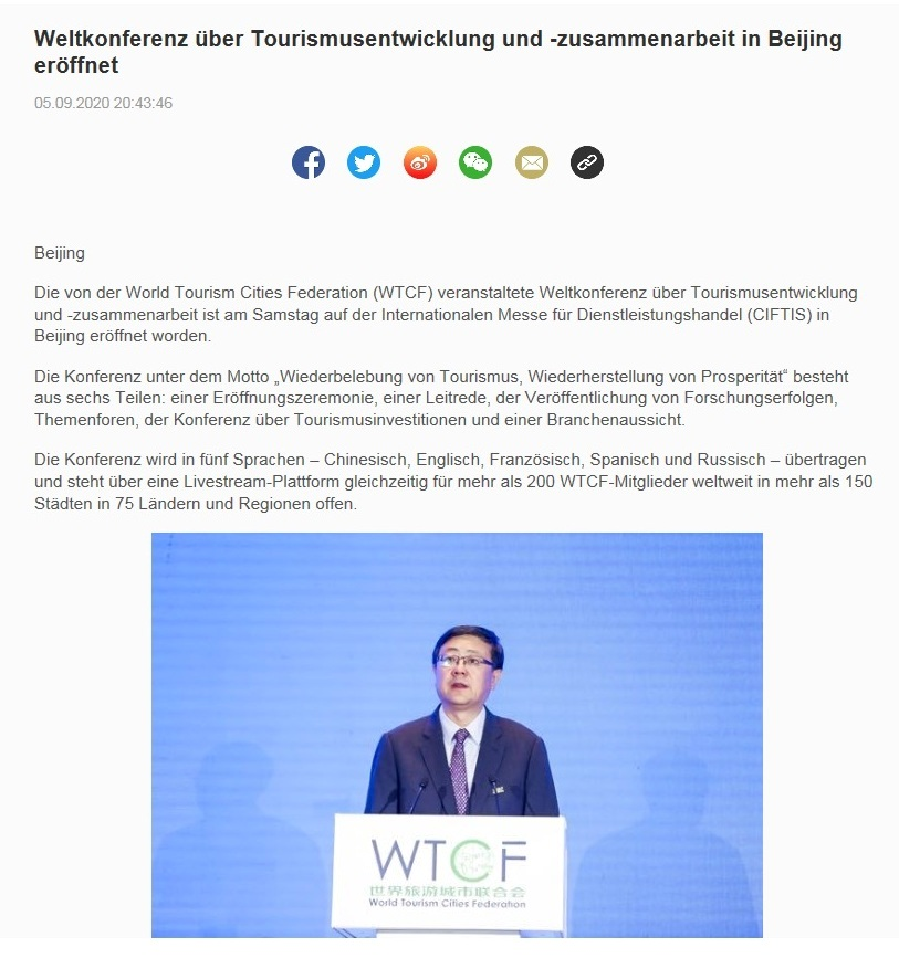 Weltkonferenz über Tourismusentwicklung und -zusammenarbeit in Beijing eröffnet - CRI online Deutsch - 05.09.2020