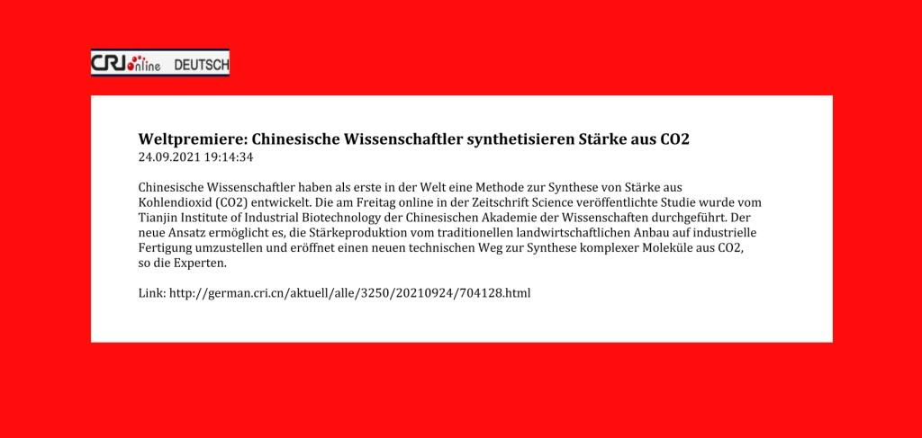 Weltpremiere: Chinesische Wissenschaftler synthetisieren Stärke aus CO2 - 24.09.2021 19:14:34 - CRI online Deutsch - Link: http://german.cri.cn/aktuell/alle/3250/20210924/704128.html