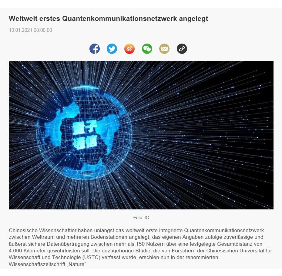 Weltweit erstes Quantenkommunikationsnetzwerk angelegt - CRI online Deutsch - 13.01.2021 08:00:00