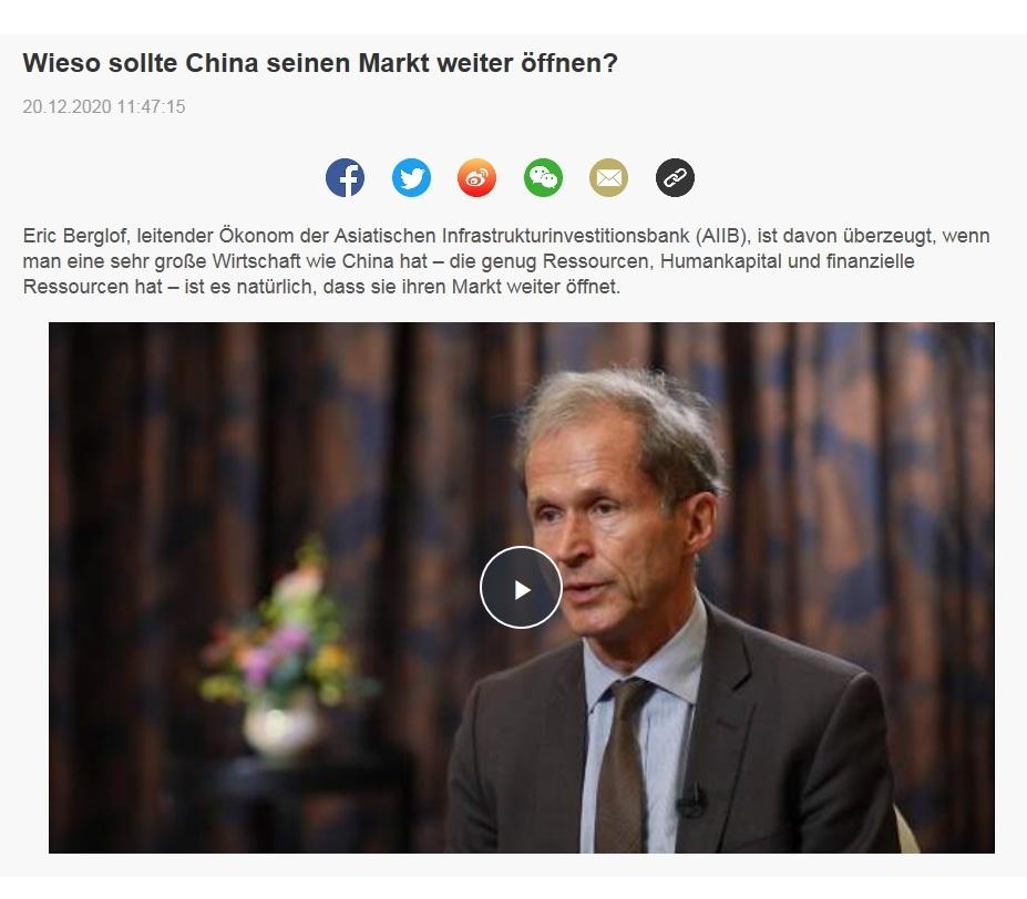 Wieso sollte China seinen Markt weiter öffnen? - CRI online Deutsch - 20.12.2020 11:47:15