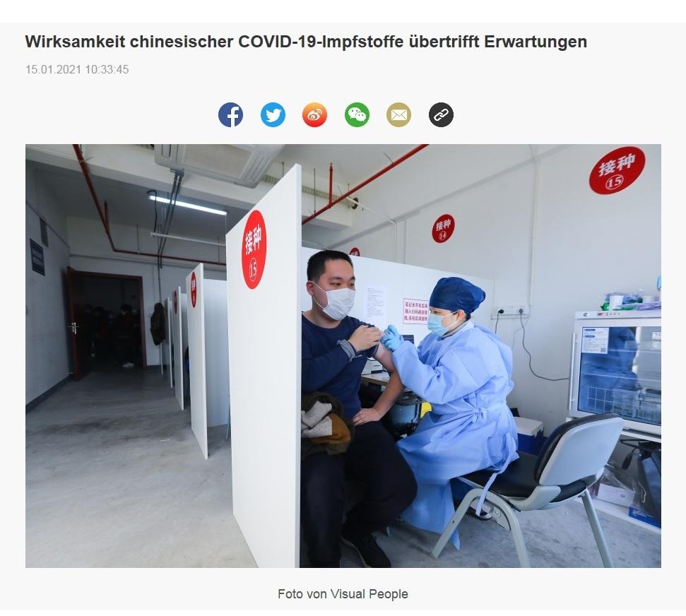 Wirksamkeit chinesischer COVID-19-Impfstoffe übertrifft Erwartungen - CRI online Deutsch -  15.01.2021 10:33:45