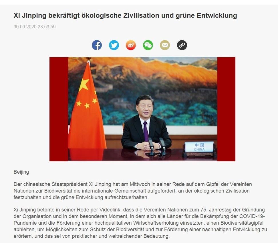 Xi Jinping bekräftigt ökologische Zivilisation und grüne Entwicklung - CRI online Deutsch - 30.09.2020