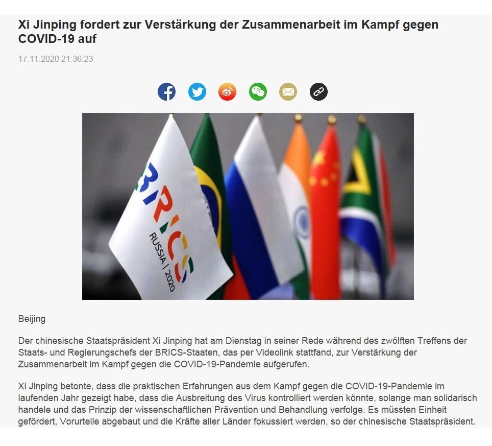 Xi Jinping fordert zur Verstärkung der Zusammenarbeit im Kampf gegen COVID-19 auf - CRI online Deutsch - 17.11.2020