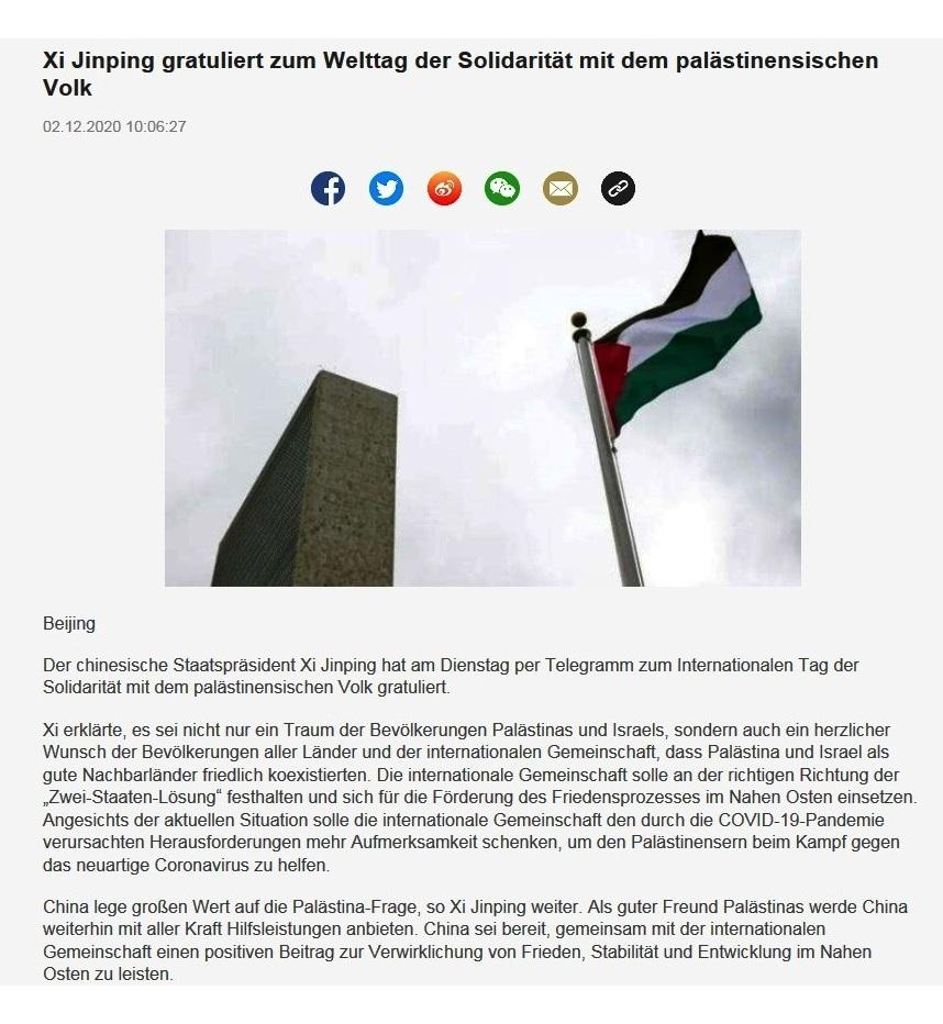 Xi Jinping gratuliert zum Welttag der Solidarität mit dem palästinensischen Volk - CRI online Deutsch - 02.12.2020