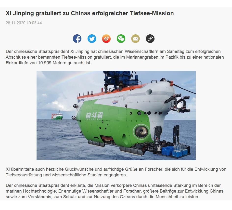 Xi Jinping gratuliert zu Chinas erfolgreicher Tiefsee-Mission - CRI online Deutsch - 28.11.2020
