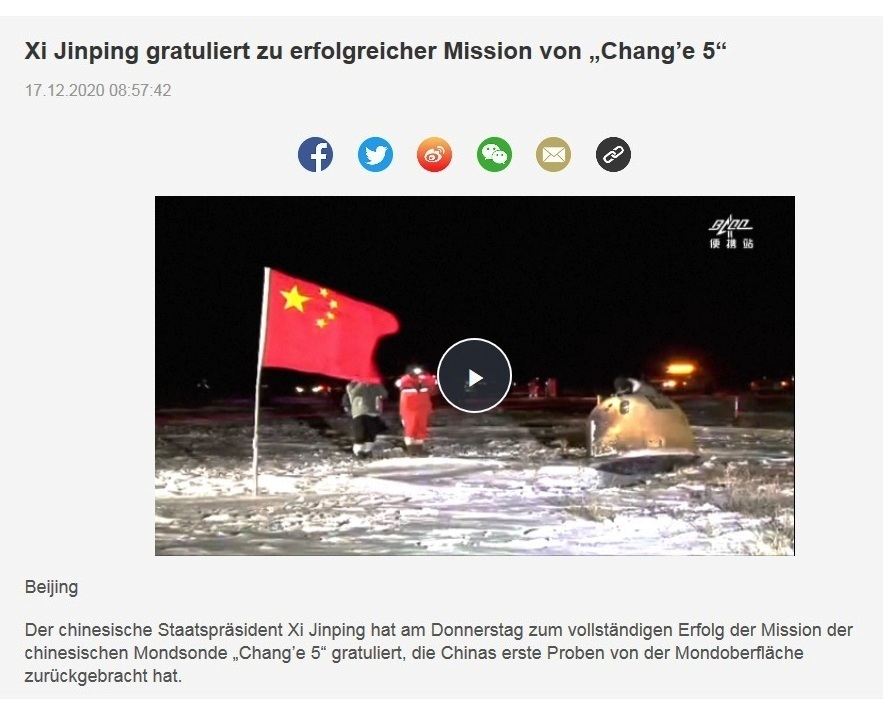 Xi Jinping gratuliert zu erfolgreicher Mission von 'Chang'e 5' - CRI online Deutsch - 17.12.2020 08:57:42