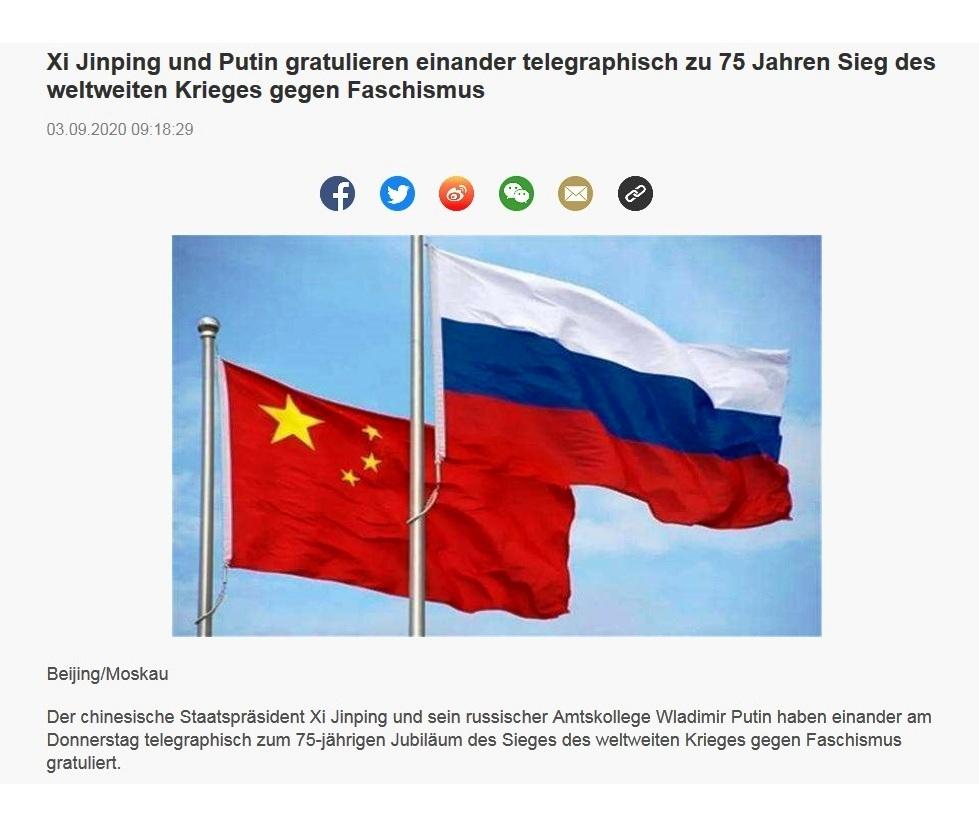 Xi Jinping und Putin gratulieren einander telegraphisch zu 75 Jahren Sieg des weltweiten Krieges gegen Faschismus - CRI online Deutsch - 03.09.2020
