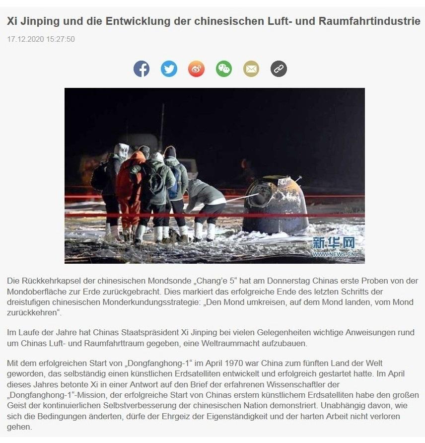 Xi Jinping und die Entwicklung der chinesischen Luft- und Raumfahrtindustrie - CRI online Deutsch - 17.12.2020 15:27:50
