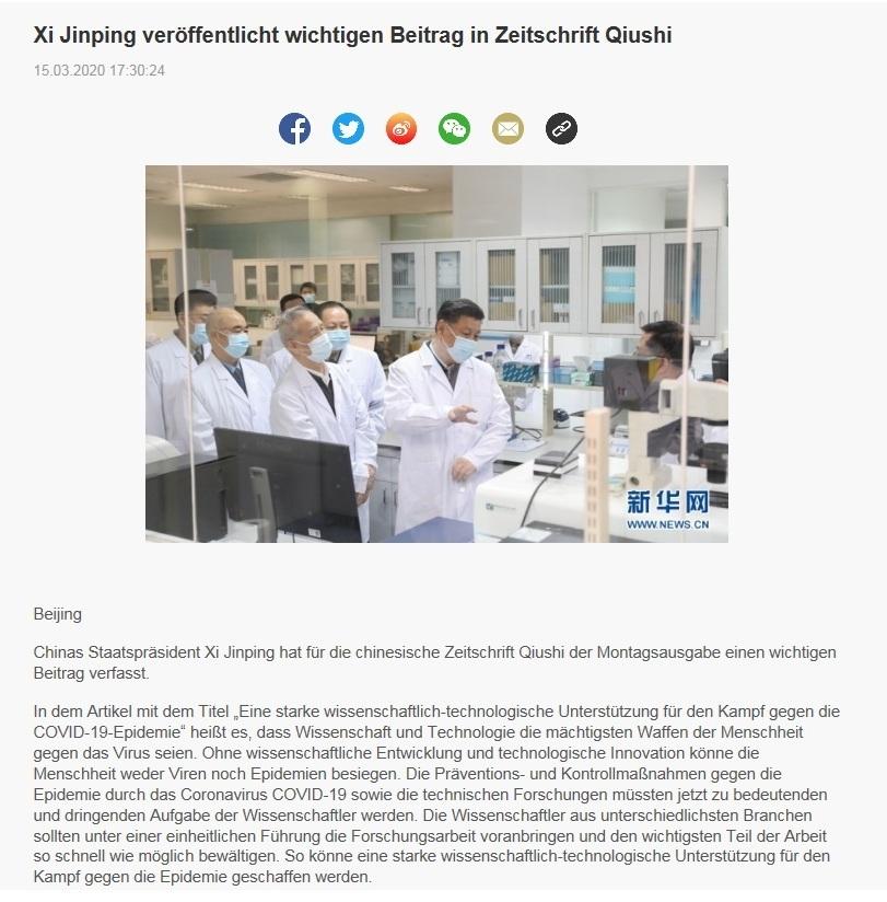 Xi Jinping veröffentlicht wichtigen Beitrag in Zeitschrift Qiushi - China Radio International - CRI online Deutsch -  15.03.2020