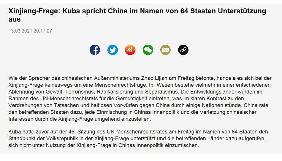 Xinjiang-Frage: Kuba spricht China im Namen von 64 Staaten Unterstützung aus - CRI online Deutsch - 13.03.2021 20:17:07